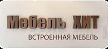 ООО «ИНТЕР ХИТ»